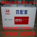 潍坊三维柴油机四配套性价比高潍坊三维ZH4102G四配套
