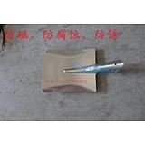 防爆304不锈钢方铲,方锹,防磁方锨,平铲,平锹