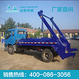 中运YB-80摇臂式垃圾车