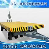 中运模具搬运双向引牵平板拖车