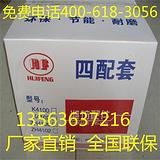 山潍拖发动机四配套销售公司潍坊山潍拖ZH4102四配套