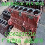 华恒发动机缸体机体优质商家,华恒发动机HH4105机体缸体