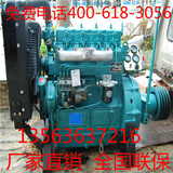 K4100柴油机批发潍柴K4100柴油机免检产品