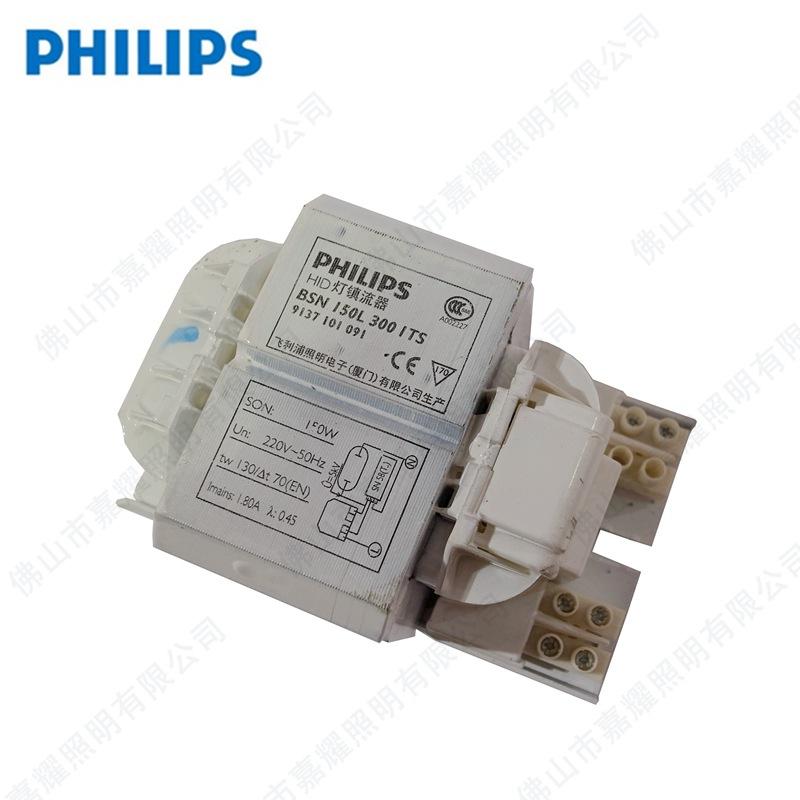 铜/铁构造的浸渍(hid标准)电感镇流器适用于hid光源,与一个外部触发