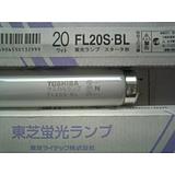 FUJI富士EDR 100V 150W卤素灯杯