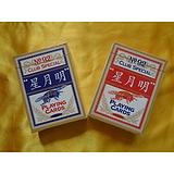 广州扑克厂定做扑克生产加工扑克