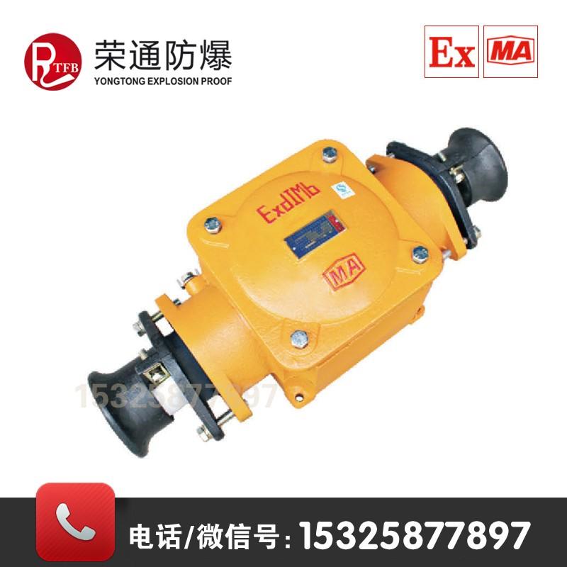 电缆接线盒价格_bhd2矿用隔爆型低压接线盒