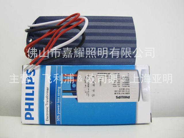 飞利浦电子(中国)集团隶属于荷兰飞利浦集团,目前负责飞利浦在中国所有的投资和发展,总部在中国上海。飞利浦电子集团在中国大陆拥有24家合资和独资企业,员工25000人。遍布上海、北京、江苏、广东、湖北等地区,在香港地区拥有11家附属公司,两家联营公司和3家工厂,在澳门还有一家独资公司。 飞利浦电子(中国)集团下辖六大部门:照明、消费电子、家庭小电器、电子元件、半导体和医疗系统。经过多年的努力,飞利浦在中国打下了坚实的基础,是目前中国较大的工业投资合资伙伴之一。 飞利浦照明(中国)遵循着让我们做得更好的承