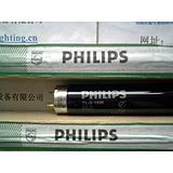 PHILIPS TLD 18W/BLB/08探伤灯管