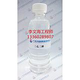 东莞工业用二乙二醇价格