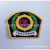 反光高频电压标 高档丝印电压标 服装辅料商标