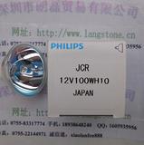 飞利浦  JCR 12V100WH10灯泡