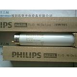 飞利浦18W/965 TL-D灯管