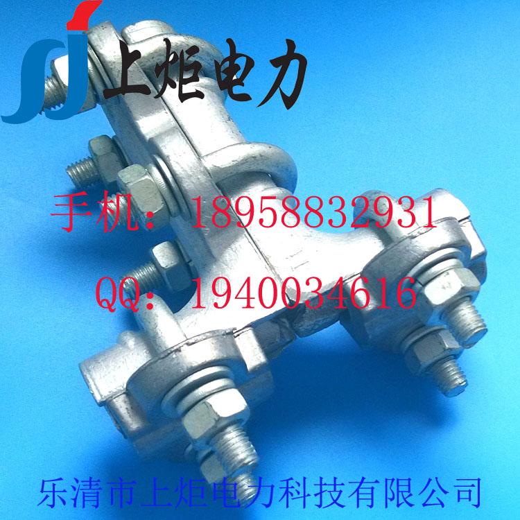 公司生产的冷压接线端头和接头是参照美国,日  本,德国,法国等先进