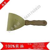 防爆木柄制泥子刀100mm75mm油灰刀,渤防牌铲刀、刮涂腻子