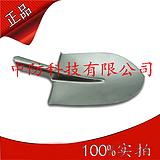 防爆不锈钢尖锨,防磁尖锹,桃锨(带柄,不带柄)尖铲,铁锨