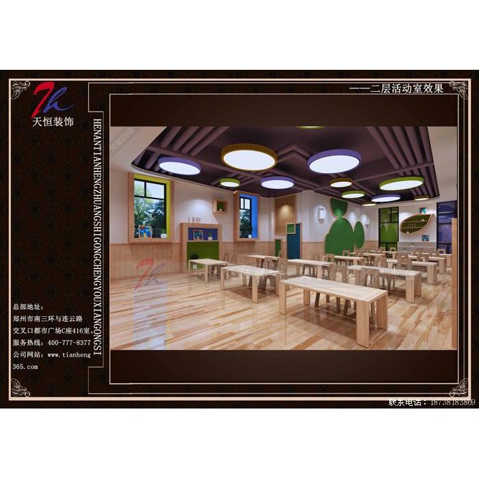 郑州幼儿园设计由心而作 郑州专业幼儿园装修设计公司