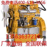 柴油机免检潍坊K4100D柴油机K4100D柴油机公司