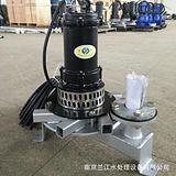 曝气机,离心式潜水曝气机,潜水离心式曝气机,QXB1.5KW潜水曝气机