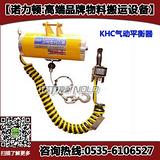 KHC气动平衡葫芦【KAB-230-200 KHC平衡吊】现货