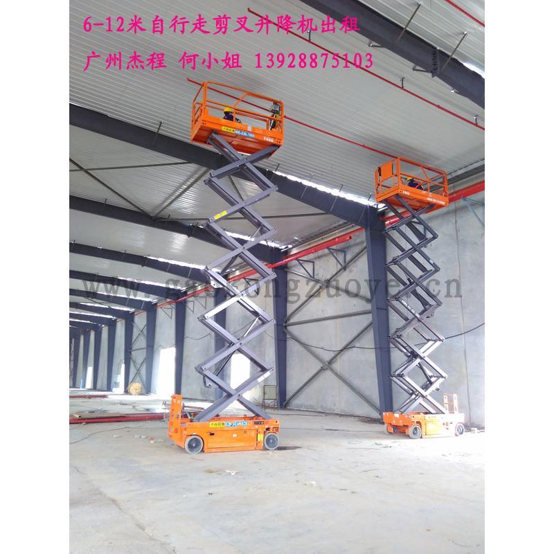 珠海自走剪叉升降机出租,钢结构安装用10米升降平台出租