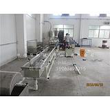玖德隆高压电缆料回收造粒机|高压电缆料造粒机