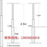 伸缩测高杆测量线路弧垂与地面之间的距离