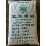 广西柳州批发供应三聚氰胺