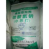 99.9%食品级碳酸氢钠 食用小苏打 马兰食品级碳酸氢钠