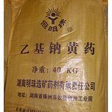 广西柳州供应乙基钠黄药