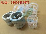 鲍尔环填料 塑料鲍尔环 陶瓷鲍尔环