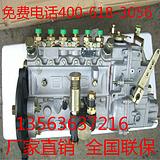 潍柴6170柴油机高压油泵图片