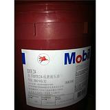 通化合成齿轮油,兴达润滑油,美孚合成齿轮油629辨真伪