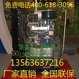 潍坊ZH4102P10水泥罐车专用柴油机全国联保