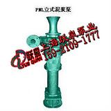 6PN泥浆泵泥浆泵污水泥沙泵