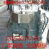潍坊裕兴4108柴油机优惠批发,潍柴裕兴4105柴油机厂家价格