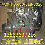 潍坊4100发动机生产厂家