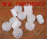 流化床填料 悬浮生物填料mbbr工艺填料