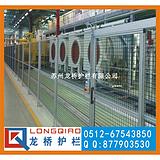 宿迁机器人安全隔离网 设备安全防护网 工业铝型材护栏 龙桥订制