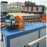 益丰塑机HDPE管生产设备供应HDPE管生产设备
