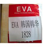 EVA1828韩国韩华