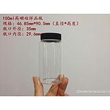 新品 100ml透明样品瓶 高硼硅玻璃 大口试剂瓶 留样瓶 展示