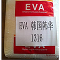 供应韩国韩华EVA1316