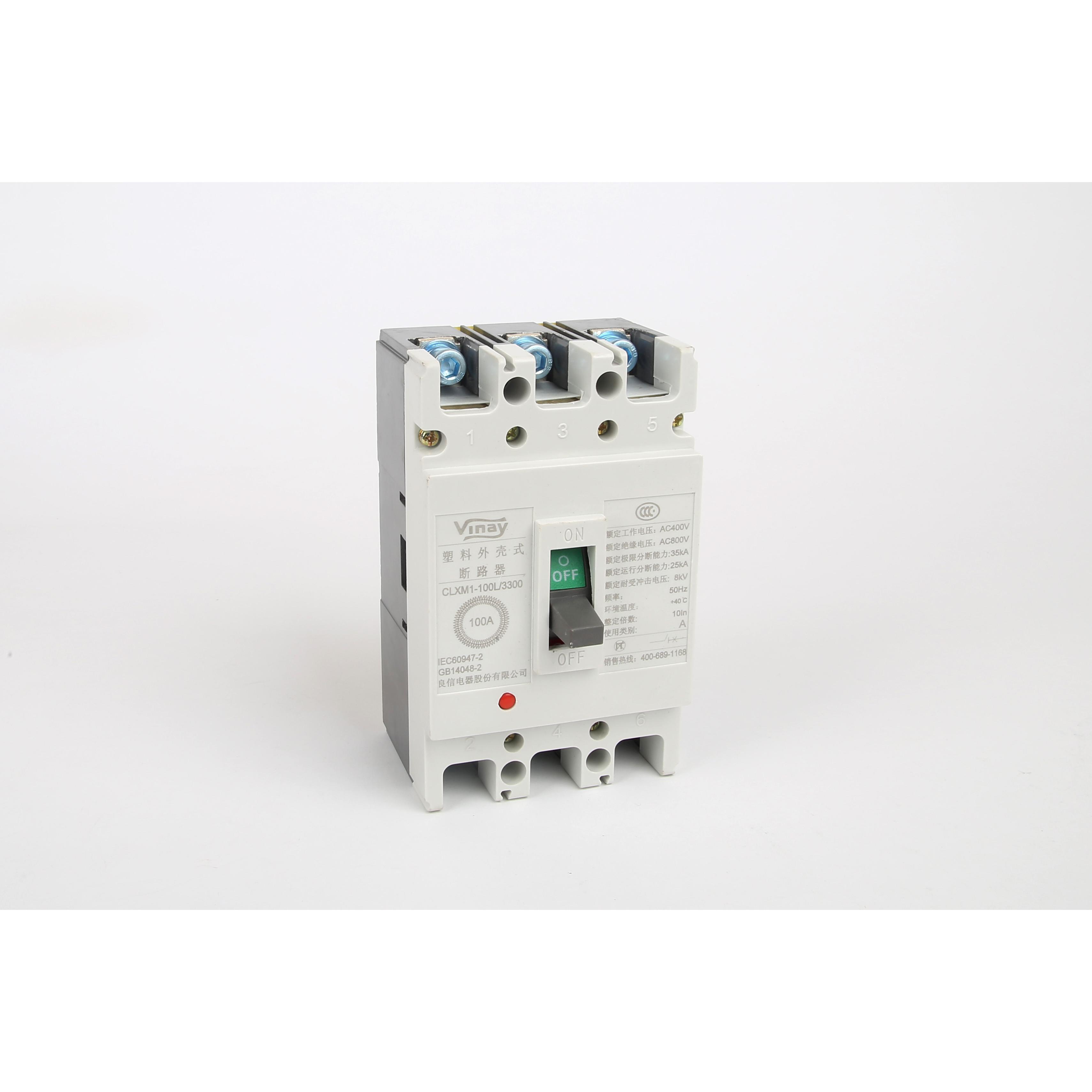 塑料外壳式断路器接线图几相电