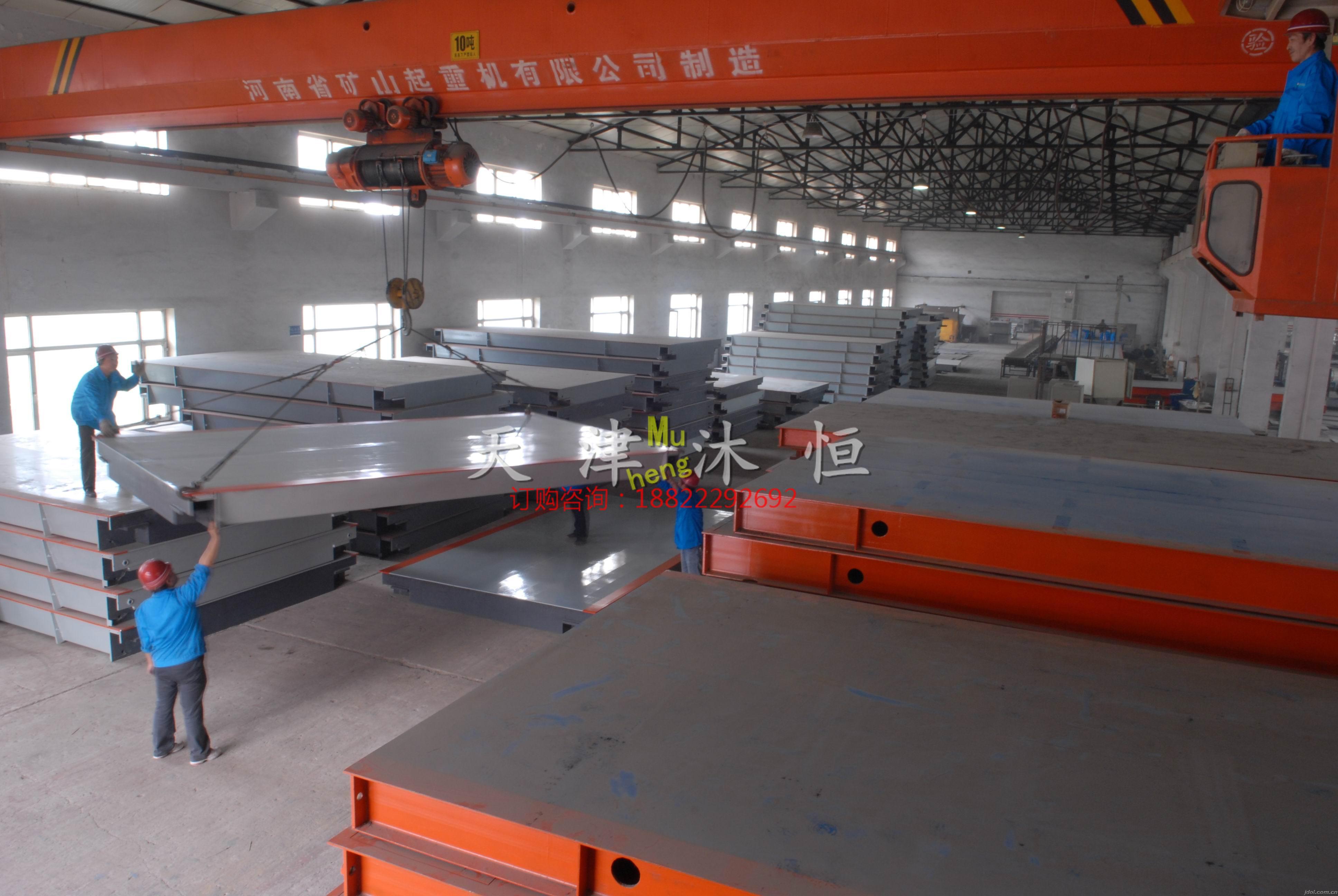 地上衡价格 北京20吨地磅小型汽车衡哪里有卖批发价格 天津市