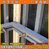福建建筑钢模板加固体系一次成型节省了大量原材料