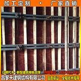 浙江框架剪力墙结构加固厂家标准化制造供应