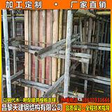 天津剪力墙模板支撑规格多样建筑材料天建实业直销