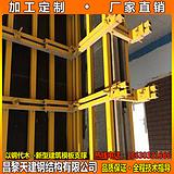 剪力墙模板支撑加固组件使用寿命长质量可靠