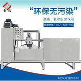 GBOS系列油水分离器隔油池一体化提升设备